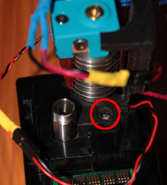 The fixing screw